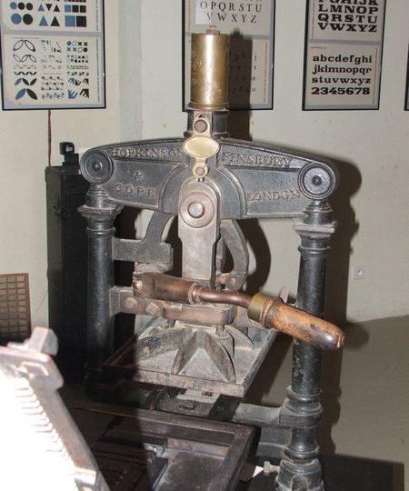 Maison de l'Imprimeur – Atelier-Musée Colophon à Grignan - 3