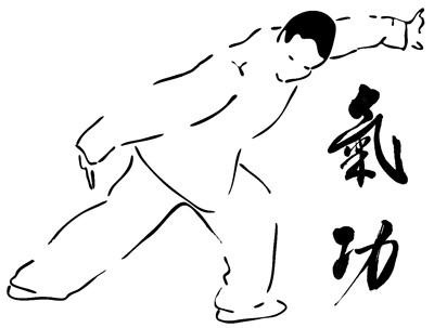 Zen méditation ,Qiqong ,Taichi Chuan, et Aikido Dieulefit – Nakaima à Dieulefit - 1